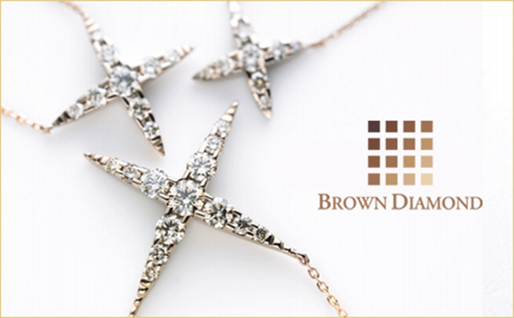 イメージ:BROWN DIAMOND