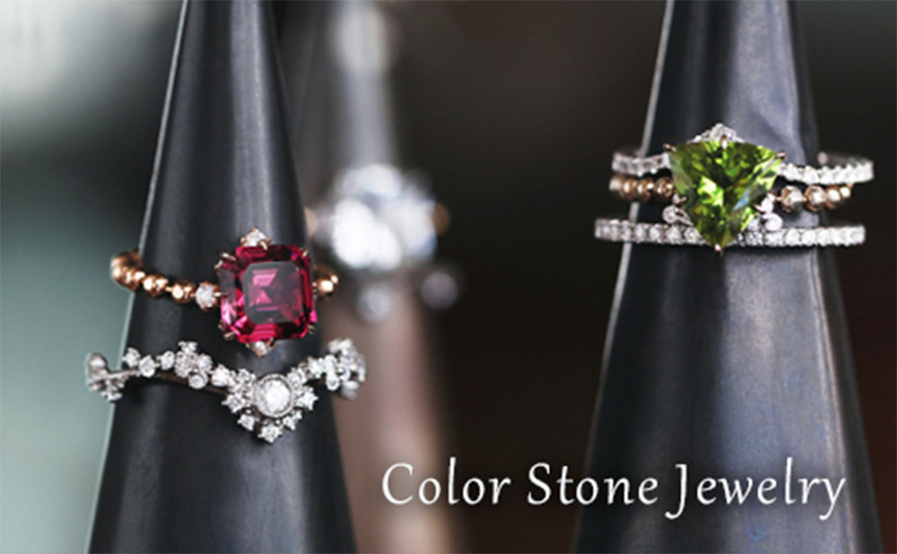 イメージ:Color Stone Jewelry