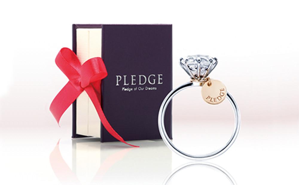 イメージ:「PLEDGE for WEDDING」プロポーズのために作られた指輪